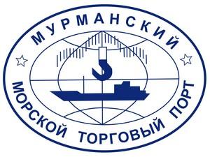 ПАО «Мурманский морской торговый порт»