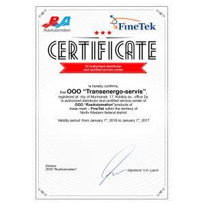 FineTek Certificate