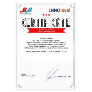 INNOlevel Certificate