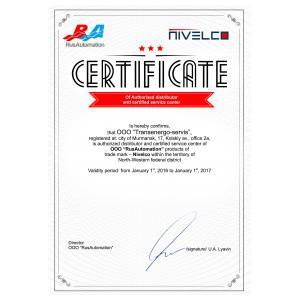 Nivelco Certificate