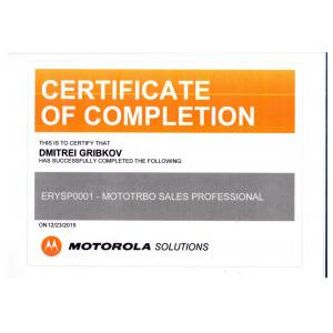 Certificate oof Completion. Moototrbo Sales Professional