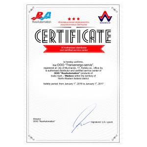 WADECO Certificate