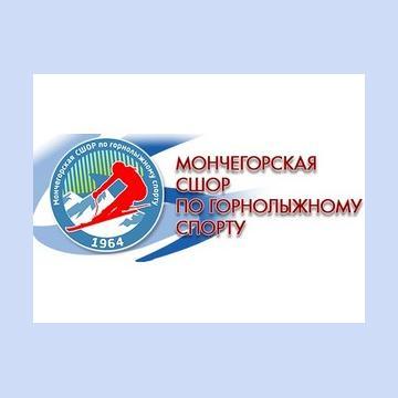 ГАУМО «Мончегорская СШОР по горнолыжному спорту»