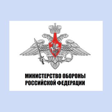 ФКУ «Войсковая часть 62834»