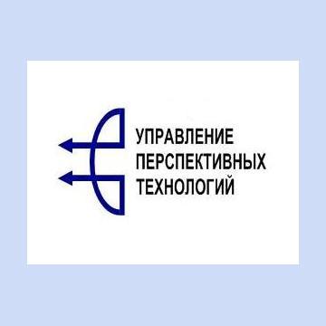 АО «Управление перспективных технологий»